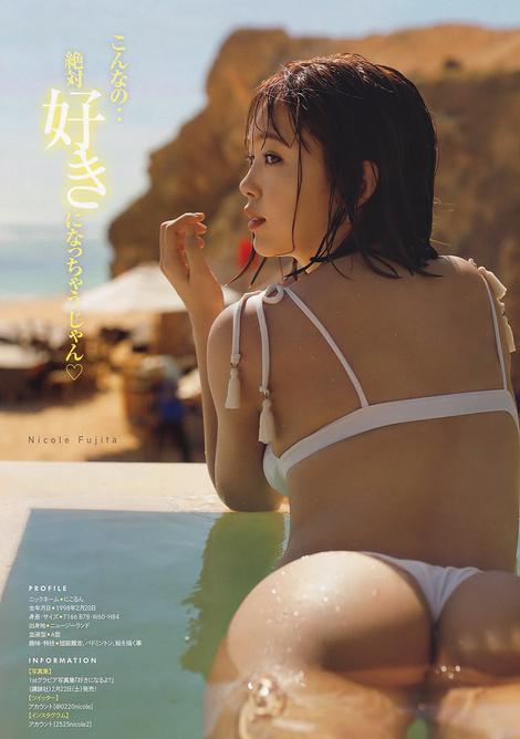 Magazine : ( [Young Magazine] - 2020 / N°12 - Aika Sawaguchi & Nicole Fujita Staring )