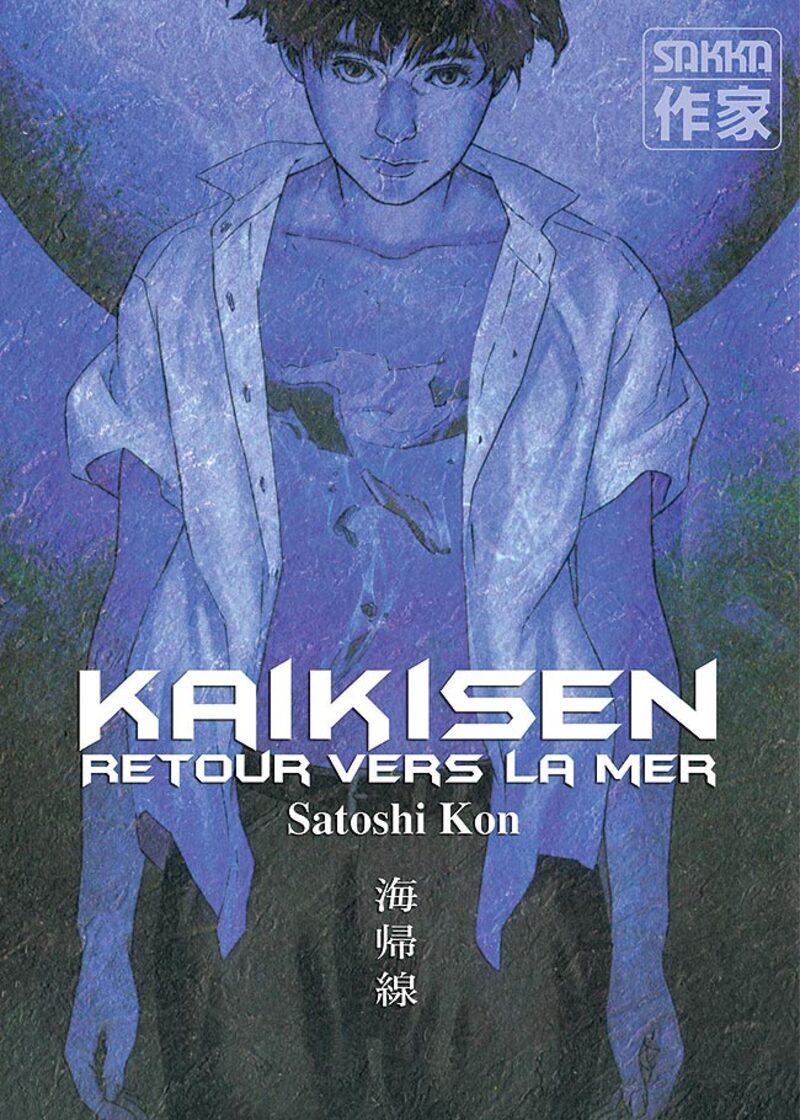 Satoshi Kon : un portrait