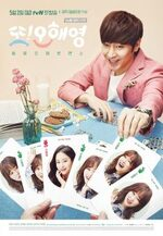 [Fiche Drama] Oh Hae Young Again