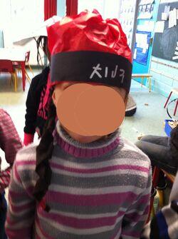 les chapeaux chinois des GS
