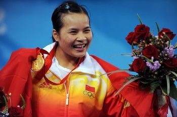 Chen Xiexia