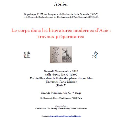 Le corps dans les littératures modernes d'Asie - Le 23 novembre 2013
