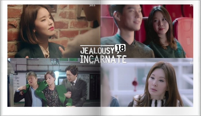 Jealousy Incarnate - Episode 18 -