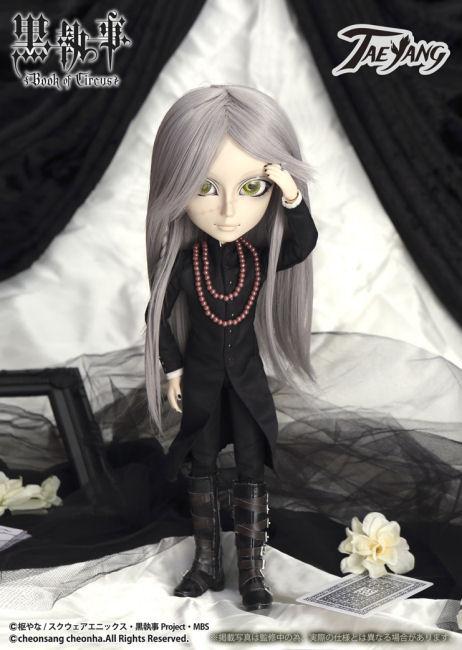 Décembre : Taeyang Undertaker