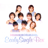 Morning Musume EARLY SINGLE BOX