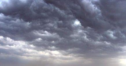 """Résultat de recherche d'images pour """"ciel gis"""""""