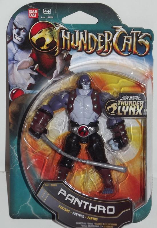 Autres collection figurine thundercats
