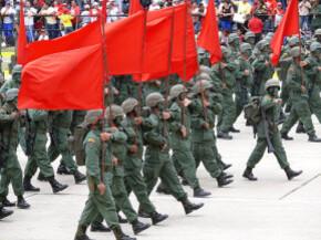 milicias-fidelvasquez