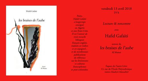 Signature Hafid Gafaiti
