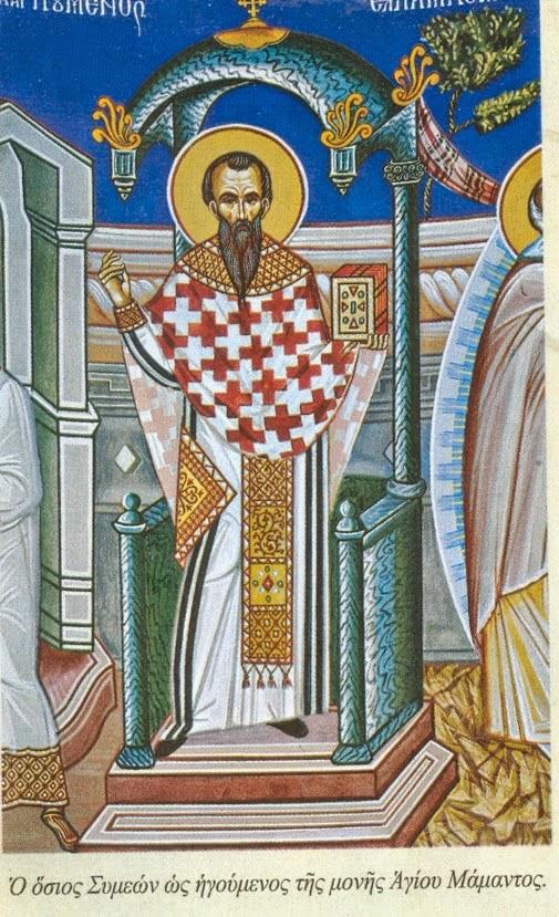 Fresques sur la vie de St Syméon