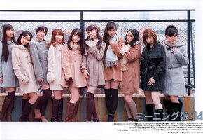 GiRL POP Morning Musume Hello! Project