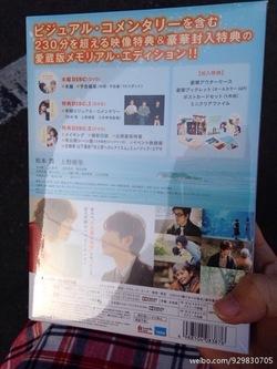 [SORTIE DVD/BLU-RAY]