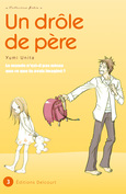 Pause lecture n°4 (octobre)