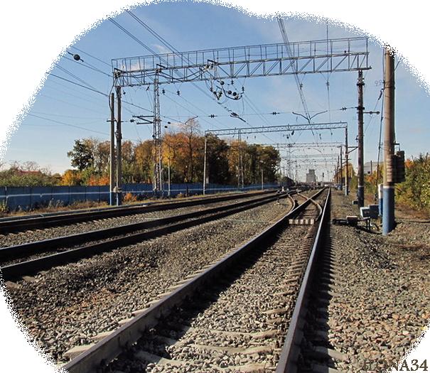 Tube Chemin de fer