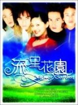 Souvenirs, Souvenirs... Années 2000 à 2002 (spéciale Asie)