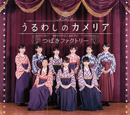 SINGLE : Hatsukoi Sunrise / Just Try! / Uruwashi no Camellia
