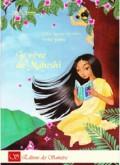 Le rêve de Maheshi - Céline Lamour-Crochet