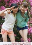 Ayumi Ishida 石田亜佑美 Masaki Sato 佐藤優樹 Alo! Hello 6 Morning Musume アロハロ!6 モーニング娘。
