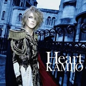 Kamijo - Heart (2014)