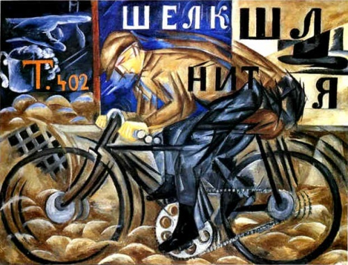 Natalia Goncharova (1881-1962) - Amazone de l'avant garde