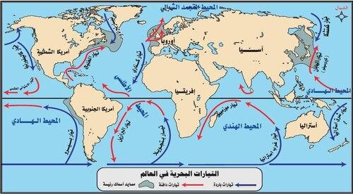التيارات البحرية في العالم