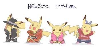 Petite News