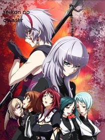 Anime  A-Z