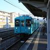 omnibus Miwa