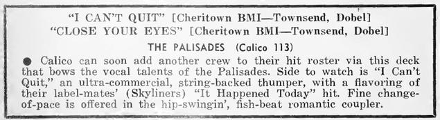 The Palisades (2)