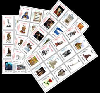 Jeux de cartes, support à la production de contes