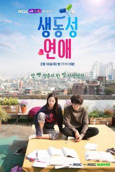 4/ Romance Full of Life (K Drama 2017)