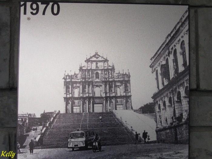 Macao: Ruines de St Paul