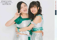 Morning Musume'16 Concert Tour Haru ~EMOTION IN MOTION~