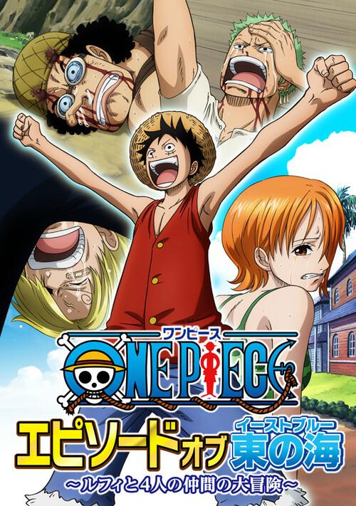 One Piece Episode Special 12: Episode d'East Blue