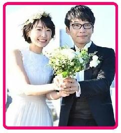 We married as job !