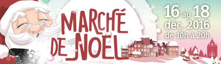 Marché et animations de Noël, à Saint-Amand-les-Eaux