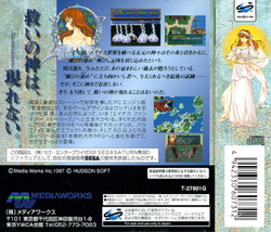 AN EARTH FANTASY STORIES - THE FIRST VOLUME