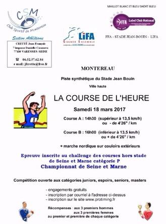⇒ Course de l'heure à Montereau. 2017.