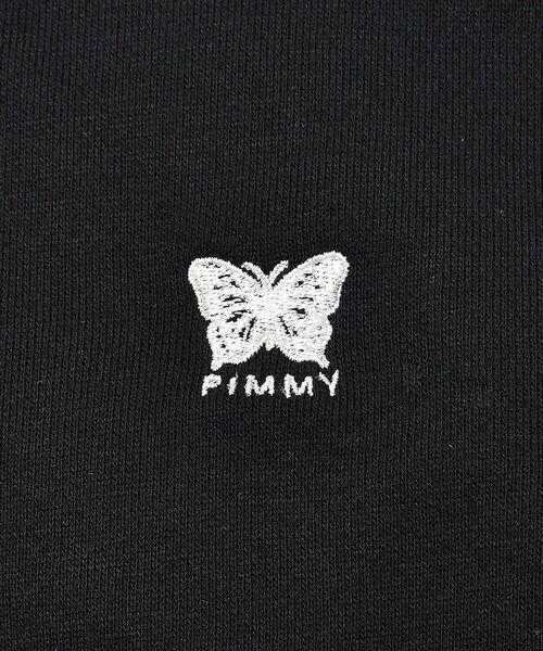[PIMMY] - Pull à capuche - 6 372 ¥