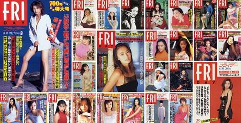 WEB Magazine : ( [FRIDAY Digital - Gravure] -  FRIDAY - 06/12/2019 - 創刊35周年特別企画 FRIDAYが撮り続けた美女たち  )