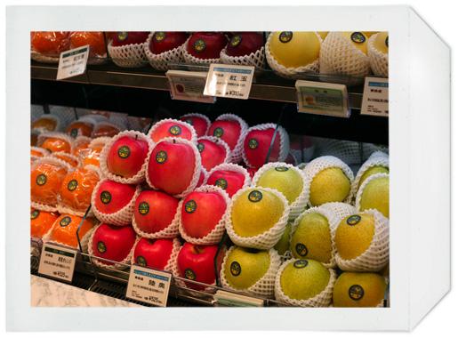 Trop de pesticides dans les pommes des supermarchés