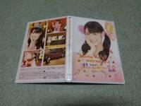 DVD Morning Days Happy Holiday Michishige Sayumi Birthday Fanclub Tour in Yamaguchi