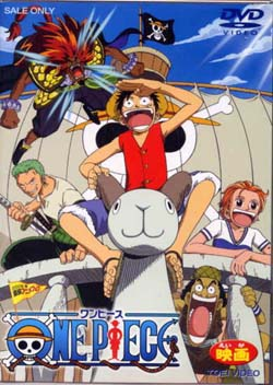 Films de One Piece