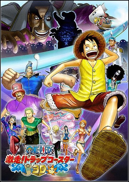One Piece 3D - Spécial : Trap Coaster