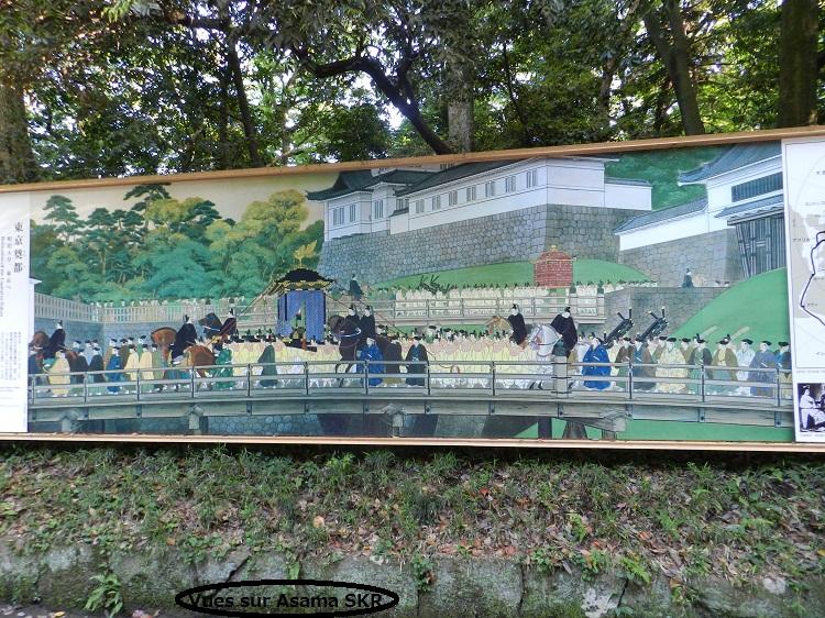 Meiji Jingu (partie 3)... Meiji Jingu (part 3)
