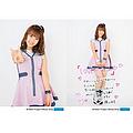 Morning Musume.'20 68e single