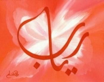 islam--2-_21