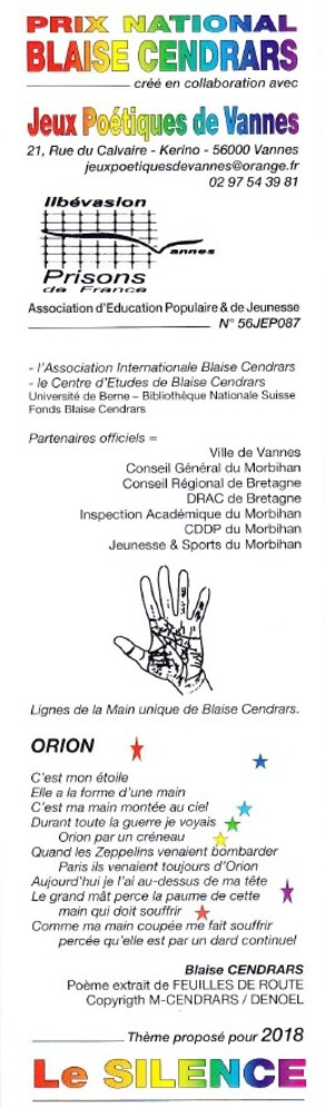 Concours Blaise cendrars