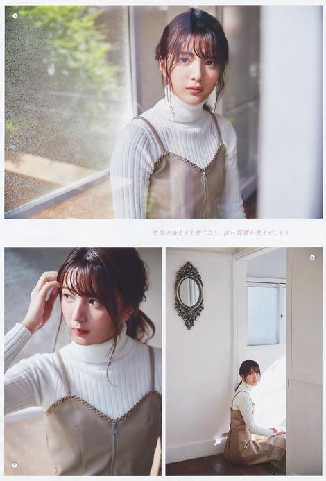 Magazine : ( [Young Gangan] - 2020 / N°1 - Keyakizaka46 Staring )