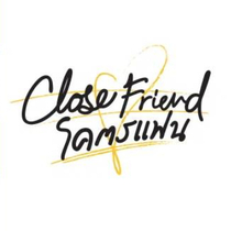 Close Friend